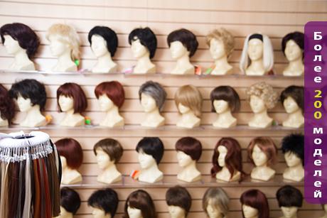 Задаетесь вопросом где купить парик из искусственных волос. LaNord.ru - правильных выбор! Высокое качество и быстрая доставка